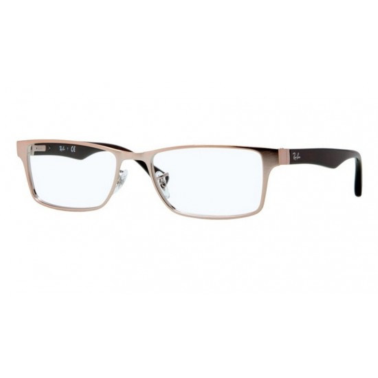 Ray Ban RX 6238 2732 Brown